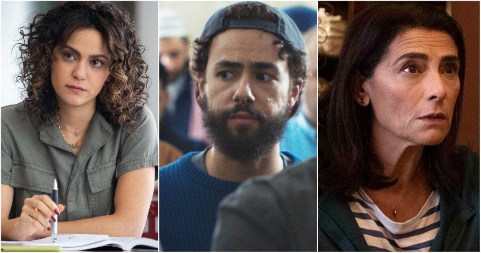 The MBTI Of Characters From Hulu's Ramy   ScreenRant