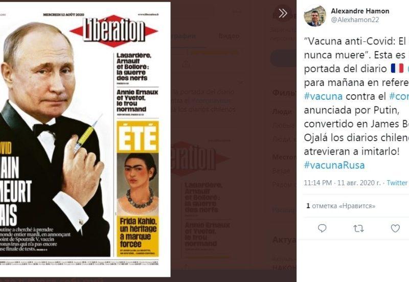 Putin, Vladimir Putin: Russian Covid-19 vaccine evokes Agent 007-styled French newspaper's entrance web page